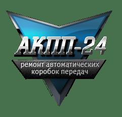 Контакты – ремонт АКПП 24 в СЗАО Москвы